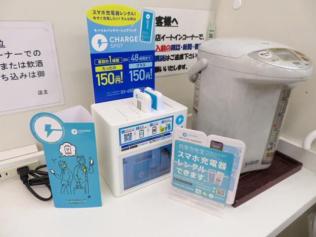 犬山駅構内のファミマにスマホのレンタル充電器!? - 1