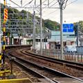 Photos: 踏切から見た犬山遊園駅 - 2