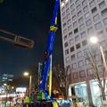 Photos: 久屋大通に停車していたカラフルなクレーン車 - 1