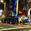 Photos: 久屋大通に停車していたカラフルなクレーン車 - 2