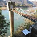 国土交通省 犬山水位流量観測所 - 1