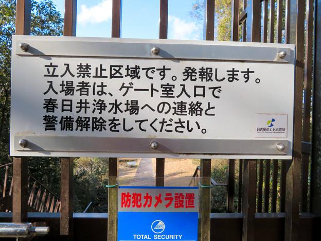名古屋市上水道 第一取入口 - 4