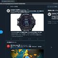 Photos: Twitter公式WEB:Tweetdeckから個別ツイートをTwitter公式WEBで開くと全然関係ないツイート(「その他のツイート」)!? - 2