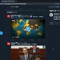Photos: Twitter公式WEB:Tweetdeckから個別ツイートをTwitter公式WEBで開くと全然関係ないツイート(「その他のツイート」)!? - 3