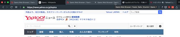 Opera 67:重複してるタブをマウスオーバーで表示 - 4(背面タブ)