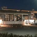 Photos: 桃花台線の桃花台東駅解体撤去工事(2020年2月27日) - 6