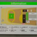 オープンしたばかりの「ミツコシマエヒロバス」 - 10:施設周辺案内図