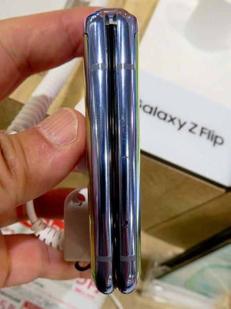 Galaxy Z Flip No - 3:折り畳み時