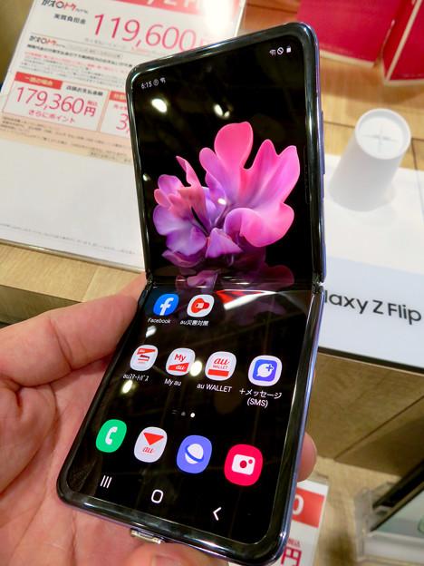 Galaxy Z Flip No - 6:オープン時