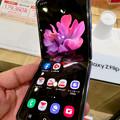 Photos: Galaxy Z Flip No - 6:オープン時