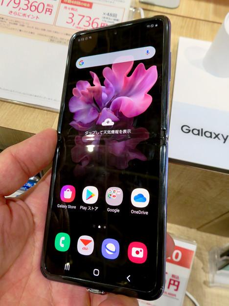 Galaxy Z Flip No - 7:オープン時