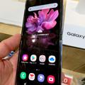 Photos: Galaxy Z Flip No - 7:オープン時