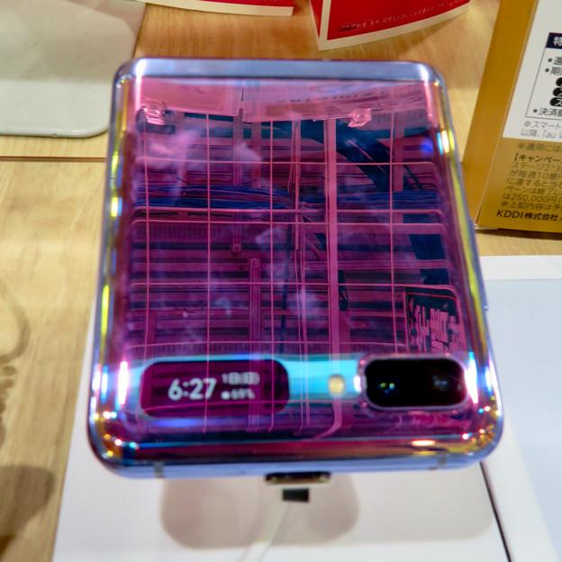 Galaxy Z Flip No - 9:折り畳み時