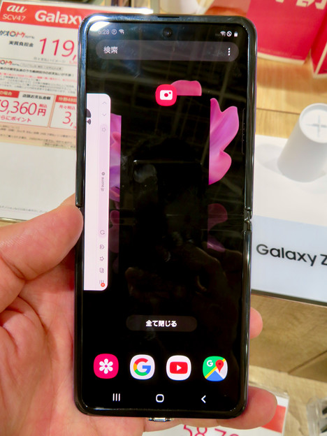 Photos: Galaxy Z Flip No - 13:オープン時