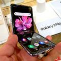 Photos: Galaxy Z Flip No - 18:半分折り畳み時