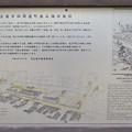 四間道町並み保存地区の説明