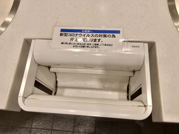 コロナ対策で使用中止となっていたトイレのハンドドライヤー