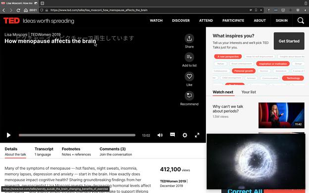 Vivaldi 2.12.1848.4:TEDでも動画がPiP可能に!