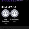 Podcastアプリ:番組の説明欄に「ホストとゲスト」