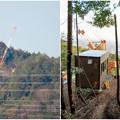 Photos: リニア中央線のための送電線鉄塔工事現場 - 2