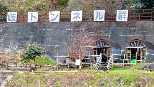 県道15号名古屋多治見線沿いから見た愛岐トンネル群 - 7