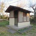 Photos: 密蔵院のトイレ