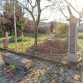 Photos: 密蔵院の永代供養墓 - 1