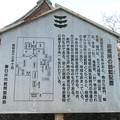 Photos: 密蔵院の伽藍配置