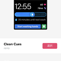 Fitbit Versa:コロナウイルス対策の手洗い推進用の文字盤「Clean Cues」- 3