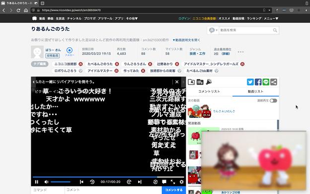 Vivaldi 2.12.1862.3:ニコニコ動画でもビデオポップアウト可能に! - 1