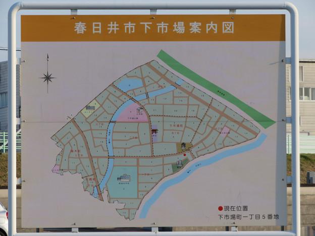 春日井市下市場町の案内図