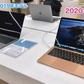 Photos: Macbook Air 2020年モデル - 3:2019年モデルとの比較