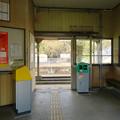 坂祝駅 - 11:駅舎内