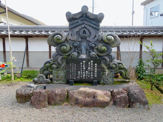 覚専寺 - 8