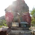 Photos: 猿啄城展望台 - 3:山頂にある石碑