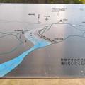 猿啄城展望台 - 19:景色の説明(南西側)