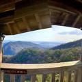Photos: 猿啄城展望台から見える景色のパノラマ写真