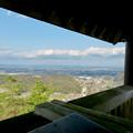 Photos: 猿啄城展望台から見た景色 - 2