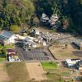 Photos: 猿啄城展望台から見た景色 - 10:大泉寺