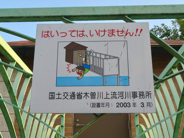 坂祝町:木曽川沿いにある小屋の様な建物 - 5