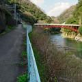 古虎渓駅~古虎渓公園までのルート - 7:JR中央線横の歩道