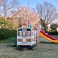 尾張広域緑道:JR中央線の車両モチーフの遊具 - 1