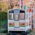 Photos: 尾張広域緑道:JR中央線の車両モチーフの遊具 - 2