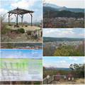 筒小屋展望台と展望台から見える景色 - 4