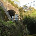 東海自然歩道から見たJR中央線のトンネル - 5