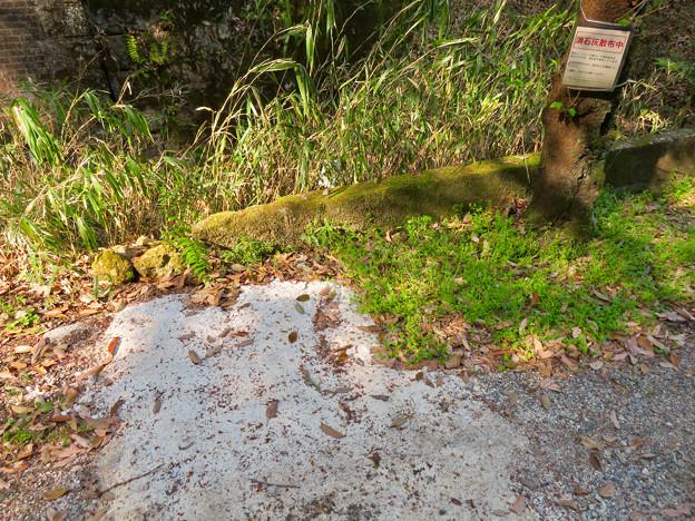 東海自然歩道 春日井コース - 8:豚コレラ感染拡大防止のための消石灰散布