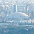Photos: 道樹山山頂から見たナゴヤドーム - 2