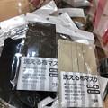 Photos: 桃花台のドンキで布製マスクが販売中(2020年4月22日撮影)! - 1