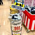 Photos: 桃花台のドンキで布製マスクが販売中(2020年4月22日撮影)! - 3