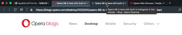 Opera 68:重複したタブをより強調! - 1